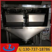 1kg白砂糖颗粒称重包装机 称量单晶冰糖包装机 白砂糖定量包装秤