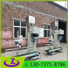 白砂糖颗粒定量包装机 50公斤玉米定量包装机 冰糖颗粒包装机批发