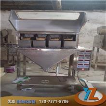 广西厂家直销 玉米颗粒包装机 味精白糖包装机 小袋单晶冰糖包装机