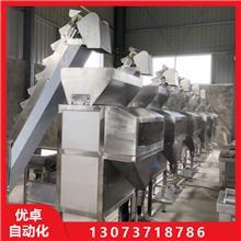 广西冰糖颗粒包装机价格 花生颗粒打包秤 优卓自动化厂家定制
