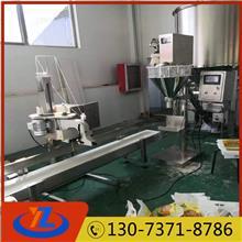 邯郸饺子粉包装机厂家 小型面粉生粉包装机报价 石磨面粉粉剂包装机供应