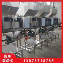 定制冰糖颗粒包装机 白砂糖包装机 瓜子包装机 花生包装机设备 自动定量包装机可定制