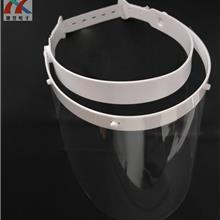 工廠直銷PET防護面罩防飛沫保護面罩 防霧防塵個人防護面罩透明
