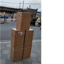维生素E聚乙二醇琥珀酸酯_25公斤包装_现货供应