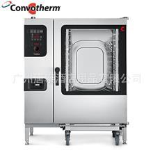 长沙康福登烤箱厂家直发 商用5盘10盘20盘万 能蒸烤箱