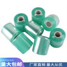 拉伸缠绕膜价格 云南包装材料厂家直销 拉伸膜价格 大千
