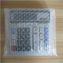 大量销售泡泡膜价格 云南气泡袋厂家 包装材料厂家供应 大千