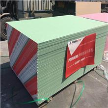 奧麗威石膏板價格-哈爾濱建材家裝-奧麗威石膏板-黑龍江石膏板廠家