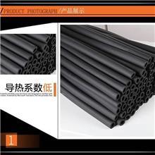 如磊 高密度海綿橡塑管 柔性海綿橡塑管 價格出售