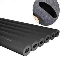 如磊 B1级橡塑管 柔性海绵橡塑管 规格齐全