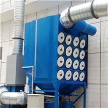 光氧慮筒除塵器 脈沖布袋除塵設備 集塵器工業吸塵器 脈沖除塵器