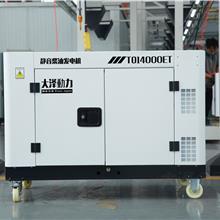 移动带轮子15KW柴油发电机工程设计