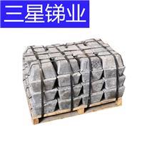 0#銻錠 三星牌 銻冶金礦產 湖南 供應銻錠