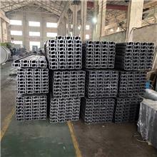 一次性乳胶手套生产线轨道 弯轨加工定制 PVC 丁腈轨道工厂 冷弯C型钢