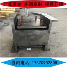 浙江铸造模具加工定制 覆膜砂模具 树脂砂模具 机械模具 汽车配件模具