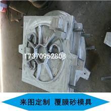 浙江厂家加工覆膜砂模具 垂直线模具 树脂砂模具 汽车配件模具 热芯盒模具 机械模具