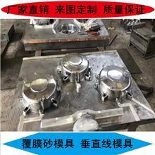 浙江金华铸造厂加工覆膜砂模具 垂直线模具 热芯盒模具 机械模具 汽车配件模具