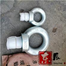 供应DIN580德标吊环 模具吊环 紧固件吊环