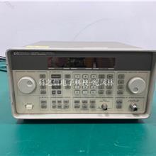 惠普HP8648D安捷倫8648D信號發生器現貨銷售