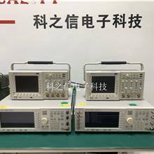 供应Tektronix泰克TDS3054C数字示波器回收E5071C网络分析仪