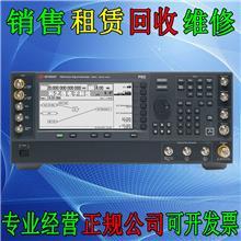 供應Agilent安捷倫E8257D信號發生器20GHz/40GHz回收N5183A