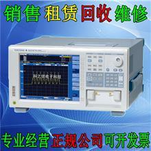 光譜分析儀橫河AQ6370C日本Yokogawa AQ6370C光譜儀現金高價回收