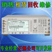 安捷倫E4438C信號發生器Agilent E4438C信號源銷售租賃回收