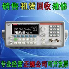 泰克KEITHLEY吉時利2182A納伏表3390函數信號發生器供應回收