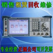 羅德SMIQ03B AMU200A SMJ200A SMJ100A信號發生器供應回收