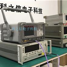 惠普HP安捷倫83732B 83752A 83752B信號發生器租售回收