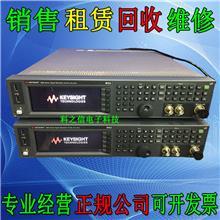 現貨供應是德Keysight N5182B信號發生器9kHz-6G回收N5182A
