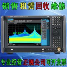 羅德與施瓦茨SMBV100A信號發生器安捷倫N9040B頻譜分析儀銷售回收