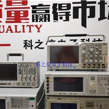 Tektronix泰克MDO3034混合域示波器二手租售回收