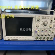 Tektronix泰克DPO4104示波器供应