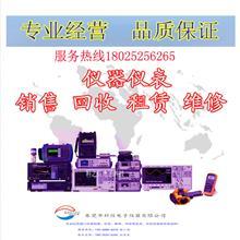 Agilent安捷倫E8257D E8267D信號發生器國內上門高價回收