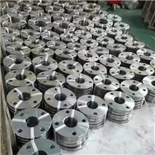 對焊法蘭 風管法蘭盤 法蘭連接器 高壓鍛造 凹凸面法蘭 滄鹽制造