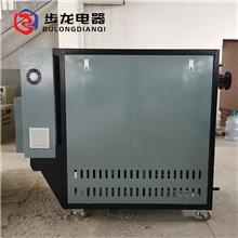 化工廠反應釜配套 電加熱導熱油爐 控溫系統輔助電加熱器 支持定制