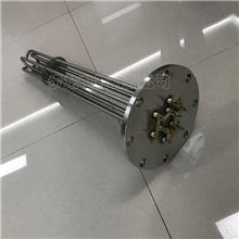 法兰外径14CM锅炉电热管 蒸汽发生器配件 电加热管发热棒炉芯 支持定制
