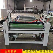 薄木涂胶机生产厂家 AB胶双组份涂胶机 EVA发泡棉涂胶机