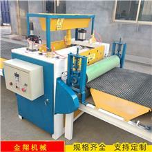 双组份涂胶机生产厂家 铝板涂胶机 复合板条涂胶机