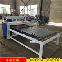 河北木工板材涂胶机 三合板涂胶机 双组份涂胶机批发厂家