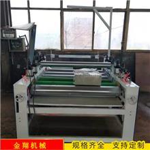 双组份涂胶机厂价销售 气泵调试 板材涂胶机 保温板涂胶机