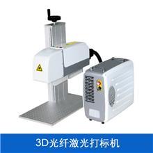 深圳光纤激光打标机汽车配件-新型激光打标机-君瑞打标机厂家