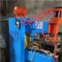 气动排焊机 气动对焊机 置物架点焊机 闪光对焊机 螺母点焊机 中频点焊机