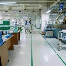 苏州无尘车间PVC地板厂家直销
