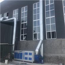 沥青厂味道处理净化一体设备 uv光氧催化除味器 活性炭吸附过滤箱