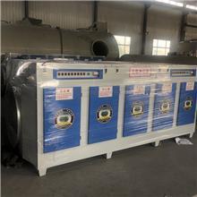 吹塑加工除味器 塑料厂除味设备 光氧净化器 催化机