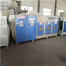 轮胎厂油烟过滤除味器 uv光氧等离子一体机 工业空气净化器