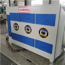 车间空气净化器 活性炭吸附过滤箱 干式除味器 净化工程配套设备