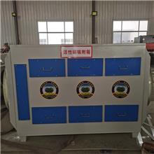 活性炭收集装置 废气体收集器 工业废气除味器 吸附过滤机